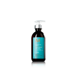 Moroccanoil Intense Curl Cream 300ml - Hairsale.se